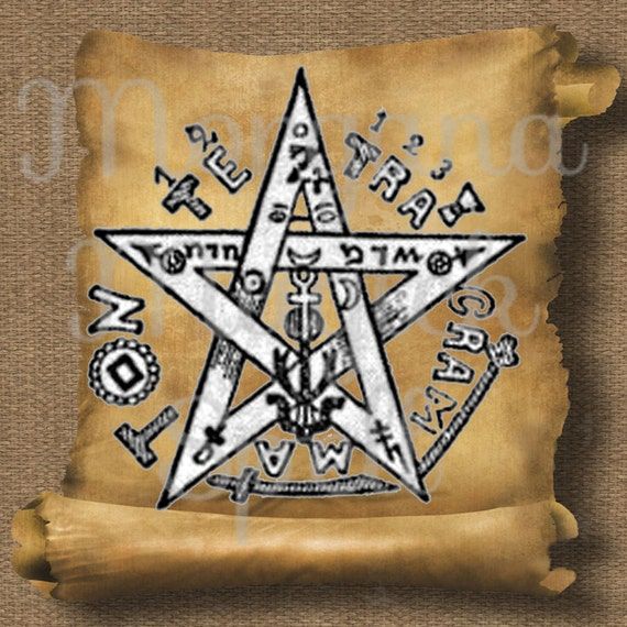 Tetragrammaton Occult Symbol  Royalty Free Clip Art