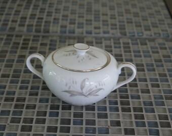 Kayson's, Golden Rhapsody, 2 1/2 inch sugar bowl