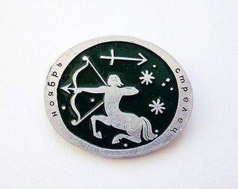 Sagittarius zodiac pin badge, vintage soviet Archer pin, the Centaur