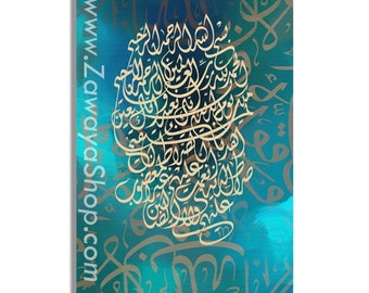 Oil painting canvas art calligraphy islamic arabic art painting print wall decor #35 colors and sizes are custom upon request
