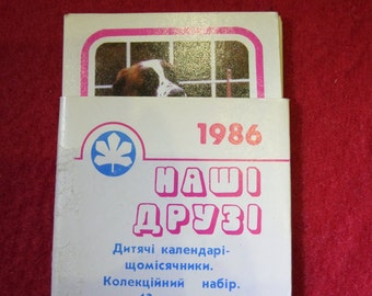 Soviet Pocket Calendars Vintage - Set of 12 - USSR - Dogs - Our friends