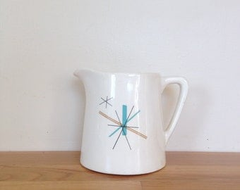 Atomic  Starburst Milk Pitcher