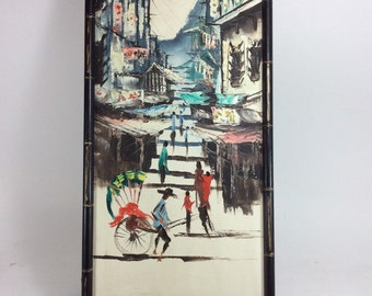 Vintage chinese oil painting frame  13in. x 25in.