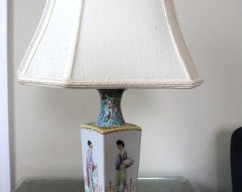 Painted Ladies Lamp