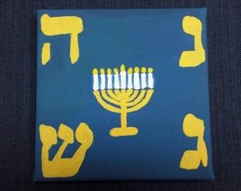 Chanukah Art