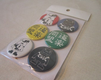 Handmade Button SET - ARTIST GOODS - Douraku Doumei