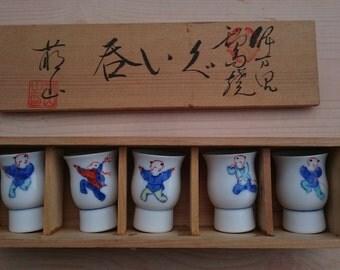 Set of 5 Porcelain Gosho Ningyo Printed Sake Cups
