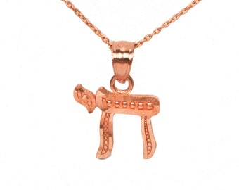 14k Rose Gold Chai Necklace