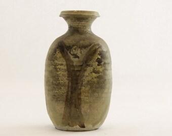 Small Vintage Mid Century Japanese Vase