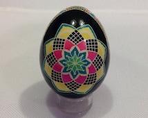 Ukranian Egg, star design ~ Pysanka ~ Pysanky ~ Ukrainian Easter Egg
