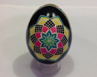 Ukrainian Egg, star design ~ Pysanka ~ Pysanky ~ Ukrainian Easter Egg