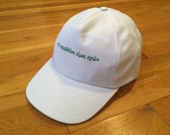 russian language hat white hat lightweight summer cap