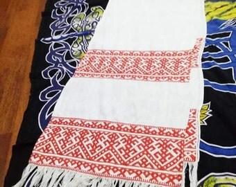 "Hand embroided russian traditional towel (rushnik) 'Rojanici' (Рушник ""Рожаницы"")"