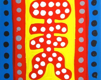 Dot Bot / original painting / abstract minimalist pop / 4786