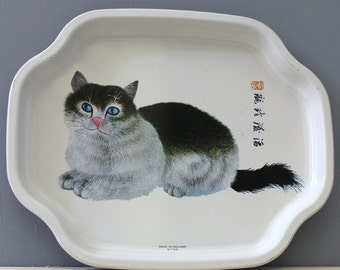 Cat Loaf.  1970s Elite tin tray, made in England.