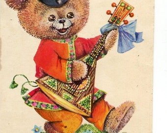 Vintage Bear Postcard Adorable Dressed  Bear Boy playing balalaika  by artist,  L. Manilova vintage postcard, SharonFosterVintage