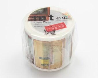 mt ex masking tape - single -  set of items
