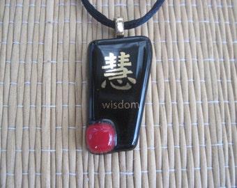 Fused Glass Kanji WISDOM Pendant