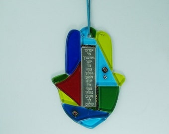 Blessings Colorful Fused Glass Hamsa