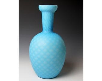 "Large Blue Satin Glass Vase - 12"" Tall - Diamond Quilt"