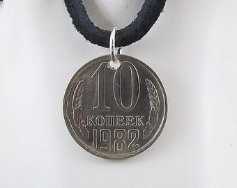 Soviet Coin Necklace, 10 Kopecks, Coin Pendant, Leather Cord, Mens Necklace, Womens Necklace, Birth Year, 1982