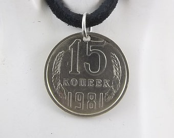 1981 Russian Coin Necklace, 15 Kopecks, Mens Necklace, Womens Necklace, Coin Pendant, Leather Cord, Vintage