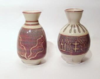 Pair of Vintage Earth Toned Mini-Vases