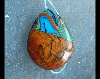 Rainbow Jasper,Multi-Color Picasso Jasper Intarsia Gemstone Pendant Bead,31x23x11mm,10.3g