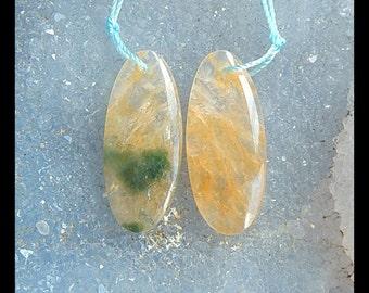 Ocean Jasper Earring Bead,32x14x5mm,7.8g