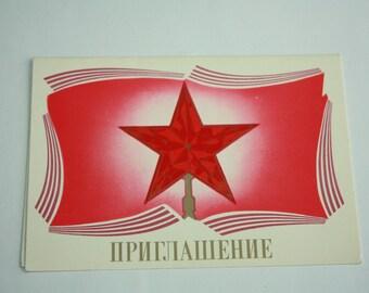 Vintage Postcard - INVITATION - Used - for Leonid