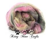 Merino Wool, Tussah Silk, Carbonized Bamboo, Angelina Art Batt - 3oz - Spinning Supplies - Felting - Carded Wool - Tan, Pink, Grey, Bronze