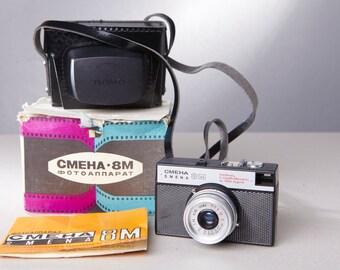 Vintage Film Camera Smena 8M. Soviet Photo Camera.Leather Case.