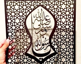 Ya Rasool Allah SWT - Salawat-Blessed Sandal-Nalayn-Prophet Muhammad-Islamic Calligraphy Art with Islamic geometry pattern,Peace be with you