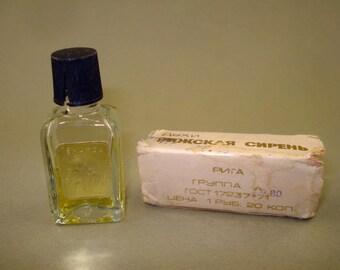 "Vintage old, Rare Russian Soviet USSR Perfume  Mini size ""РИЖКАЯ СИРЕНЬ"""