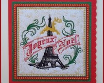 Unique Joyeux Noel Related Items Etsy