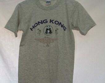 Unique Vintage Hong Kong T-Shirt