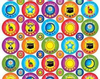 236 Arabic stickers, arabic reward decals, arabic decals, arabic art, islamic stickers, islamic decals, islamic art, muslim stickers, islam