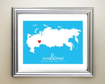 Russia Custom Horizontal Heart Map Art - Personalized names, wedding gift, engagement, anniversary date