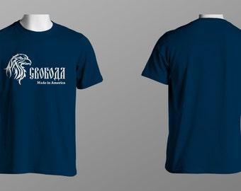 Svoboda Made In America T-shirt