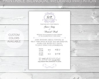 Lavender/Gray Printable Wedding Invitation Set | Bilingual | Grace Collection | Korean/English | Custom Colors Available