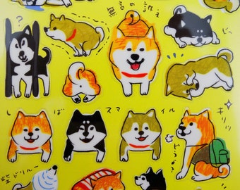 Shiba Inu stickers - kawaii stickers - Japanese dog stickers - Shiba Inu drawing - dog breed - kawaii Japanese sticker - funny dog stickers