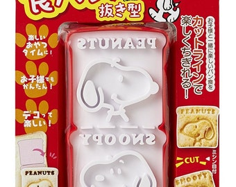 Snoopy Bread Cutter TS-2[B010U7I838]