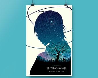 """Christmas Tree: Erased Boku Dake Ga Inai Machi 11x17"""" Print"""