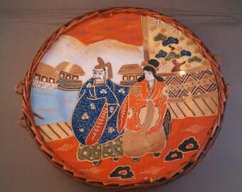 Marked Authentic Satsuma Big Gold Gilded Japanese Moriage Plate