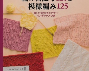 125 Knitting Symbols and 125 Knitting Designs Japanese making pattern Knitting Book