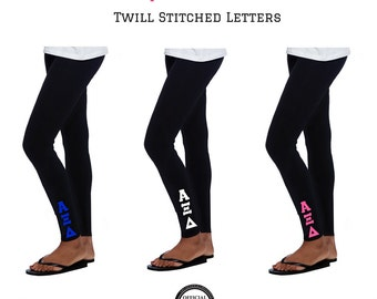 Alpha Xi Delta Leggings . 2 Inch Custom Stitched Twill Letters