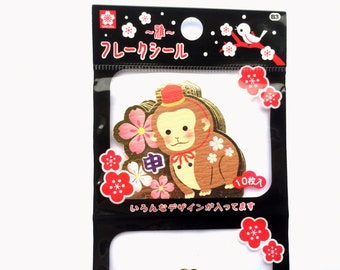 Year of the Monkey - 2016  Stickers - Japanese Chiyogami Paper Stickers - Cherry Blossoms Butterflies and more (S286) 40 Stickers