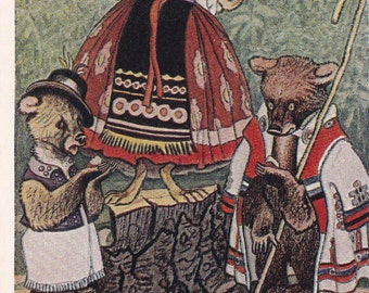 "Postcard Illustration by E. Rachev for Hungarian Folk Tale ""Two Greedy Bears"" -- 1955"