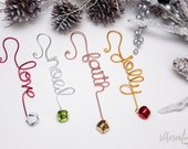 4 Pack Personalized Christmas Ornaments / Wire Christmas Ornament / Custom Ornament / Holiday Ornament / Holiday Decor / Christmas Decor