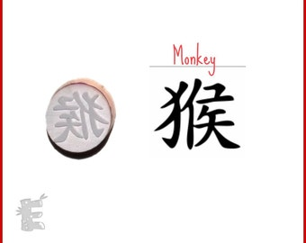 Monkey Chinese Zodiac Character Stamp Deeply Etched for Paper Crafts, Ceramic Clay Art - MED